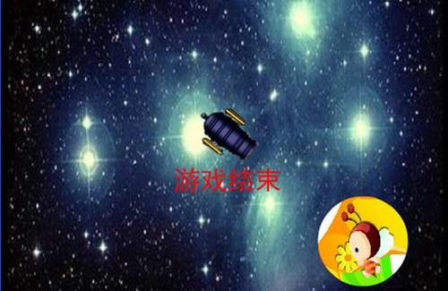 超级大炮_【FPS射击射击游戏单机版】(5M)