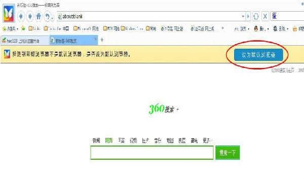 彩蝶浏览器_【浏览器彩蝶浏览器,浏览器】(1.7M)