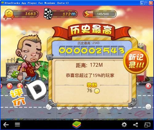 没节操马路电脑版_【独立游戏没节操马路电脑版,独立游戏】(16.2M)