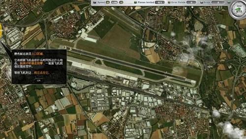 机场中心模拟_【模拟经营模拟经营单机游戏】(40M)