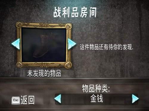 鬼屋_【益智休闲解谜游戏单机版】(240M)