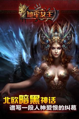 地牢女王电脑版_【独立游戏地牢女王电脑版,独立游戏】(128.1M)