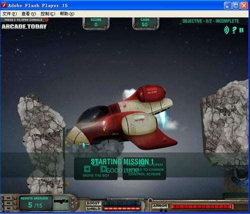 量子机器人冒险2_【动作冒险动作冒险单机版】(10M)