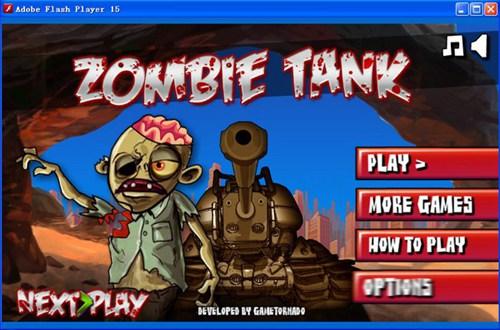 坦克战车杀僵尸_【FPS射击坦克游戏单机版】(8M)