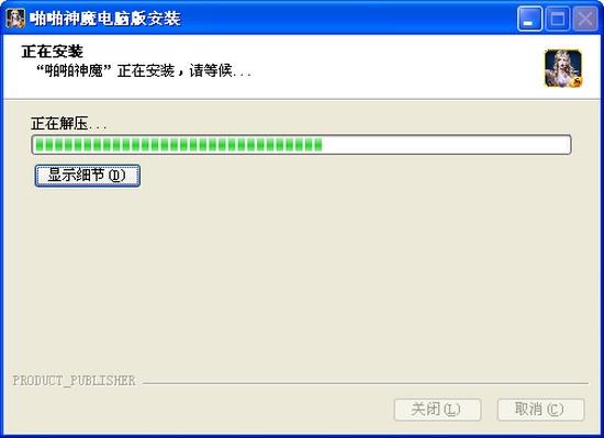 啪啪神魔电脑版_【独立游戏啪啪神魔pc版】(139.6M)