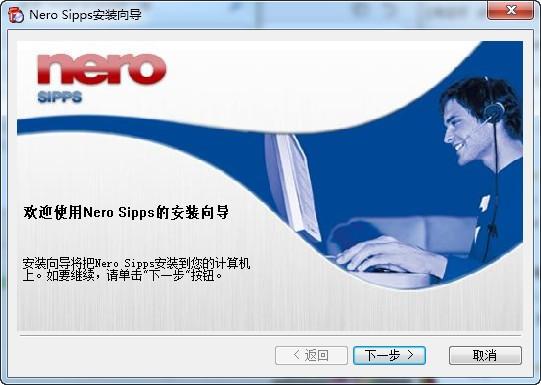 Nero SIPPS_【杂类工具Nero SIPPS,网络电话】(12.59G)