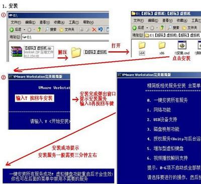 超玩虚拟机_【其它VM虚拟机系统,虚拟机】(402.5M)