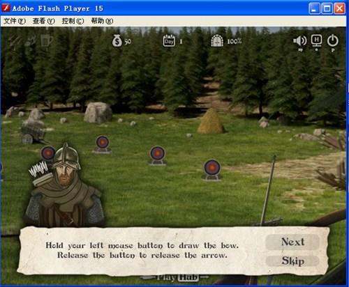 暴风要塞3_【FPS射击射击游戏单机版】(12M)
