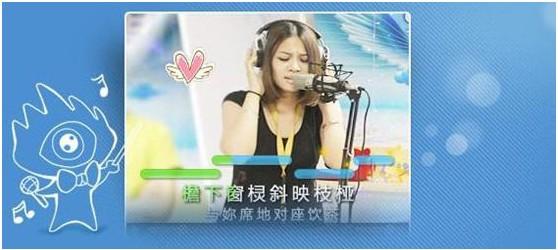 蓝巨星唱歌评分软件_【音频其它蓝巨星唱歌评分软件,K歌软件】(13.0M)
