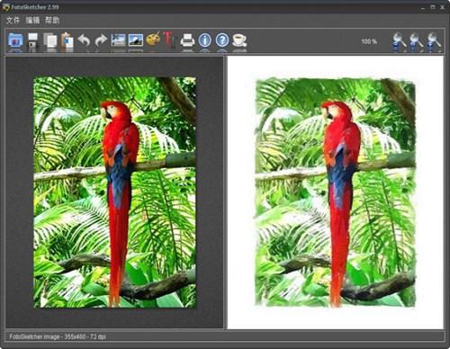照片素描化工具_【图像处理照片素描化工具,图像处理】(5.4M)