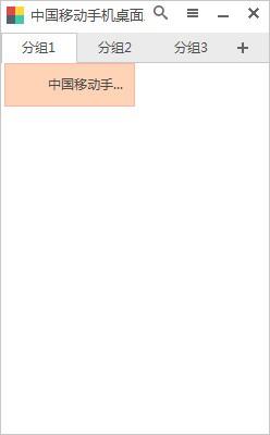 清新桌面_【其它清新桌面】(139KB)
