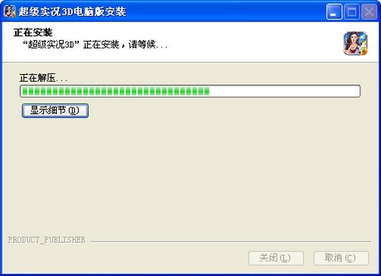 超级实况3d电脑版_【独立游戏超级实况3d电脑版,独立游戏】(98.7M)