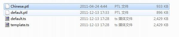 思科模拟器汉化包_【其它思科模拟器汉化包】(56.7M)