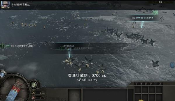 英雄连完全版_【即时战略即时战略游戏】(7.71G)
