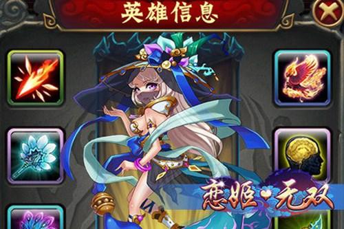 恋姬无双电脑版_【独立游戏恋姬无双电脑版,独立游戏】(48.1M)