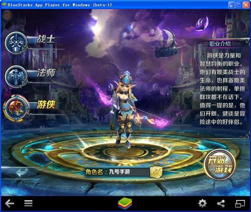 魔神英雄传电脑版_【独立游戏魔神英雄传电脑版,独立游戏】(95.2M)