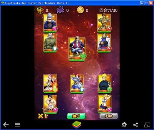 妖精的尾巴2电脑版_【卡牌棋牌妖精的尾巴2电脑版,独立游戏】(92.8M)