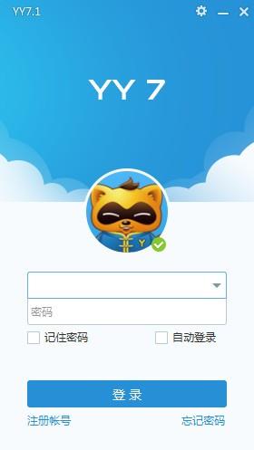 YY(歪歪)语音_【聊天工具歪歪,yy语音】(22.1M)
