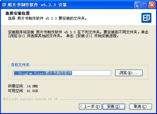 晨光照片书台历制作软件_【电子相册晨光照片书台历制作软件】(10.2M)