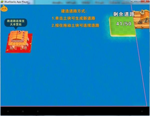 海岛争霸电脑版_【策略塔防兽血沸腾之海岛争霸电脑版,独立游戏】(110M)