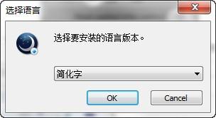Lunascape(三核心浏览器)_【浏览器 多核心浏览器,Lunascape,浏览器】(25.8M)