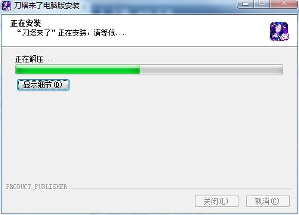 刀塔来了电脑版_【角色扮演刀塔来了电脑版,独立游戏】(126.4M)