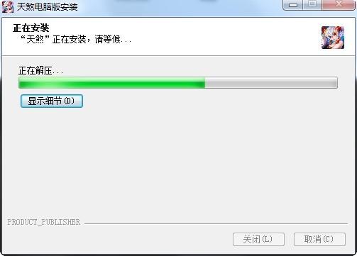 天煞电脑版_【角色扮演天煞电脑版,独立游戏】(122M)