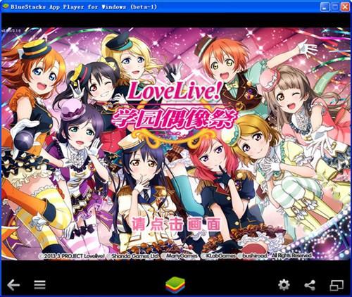lovelive学园偶像祭电脑版_【经营养成lovelive学园偶像祭】(63M)