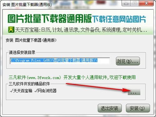 图片批量下载器_【图像捕捉图片批量下载】(2.8M)