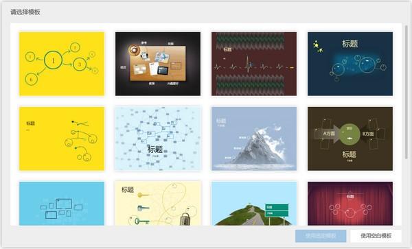 微舞幻灯片制作软件_【图像其他幻灯片制作软件】(62.6M)