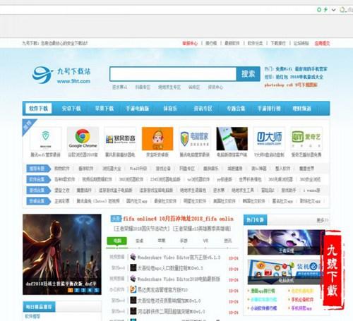 360浏览器_【浏览器360浏览器,360浏览器官方】(48M)