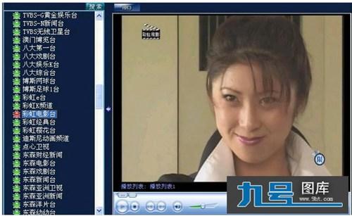 蚂蚁网络电视_【网络电视网络电视】(2.3M)