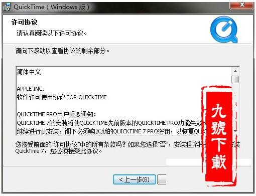quicktime解码器电脑版_【视频解码quicktime解码器,视频解码】(17.2M)