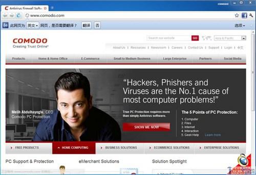 科摩多安全浏览器(Comodo Dragon)_【浏览器Comodo浏览器,科摩多浏览器】(52.9M)