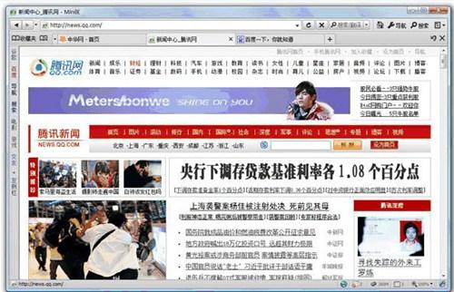 MiniIE浏览器_【浏览器 浏览器】(2.4M)