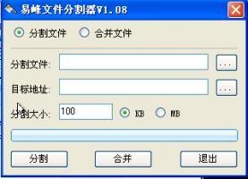 易峰文件分割器_【法律法规易峰文件分割器】(4.9M)