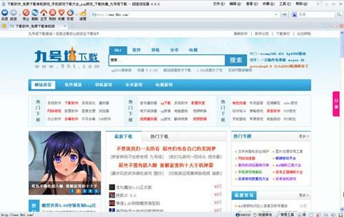 超速浏览器_【浏览器超速浏览器,浏览器】(2.0M)