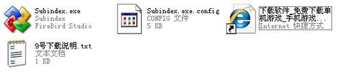 火鸟字幕合并器_【视频制作字幕合并器】(67KB)