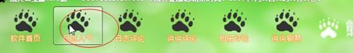 熊大qq宝盒_【QQ其它qq宝盒】(1.8M)