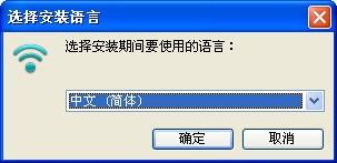 雷柏8130驱动_【驱动工具雷柏】(5.6M)