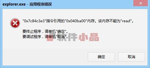 冰结守护2014_【系统优化冰结守护】(1.4M)