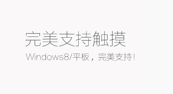 360极速浏览器电脑版_【浏览器360浏览器,360浏览器极速版】(38.8M)