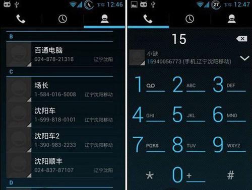 me525刷机包_【手机助手moto刷机包】(141M)