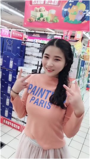 惠娜2018032497电影_日本女主播H级胸器