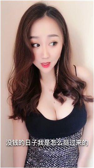 素敏视频在线观看_【炉石传说】红龙小姐9.4