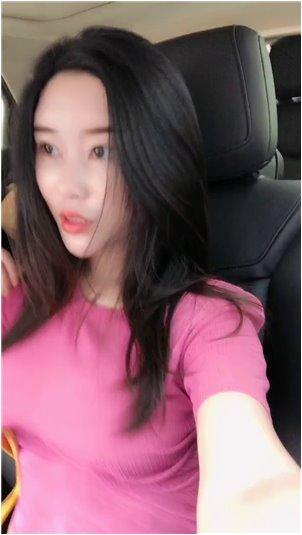 韩国女主播午夜在线_甘肃台湾女主播三天出现三个名字_辣椒皮肤视频网
