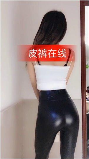 韩国女主播裸舞免费_帅气小姐姐的面值超级高,萌萌的表情超级像!